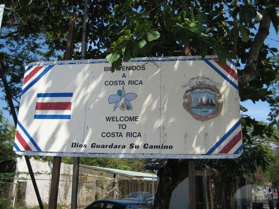 Nicaragua Costa Rica border crossing